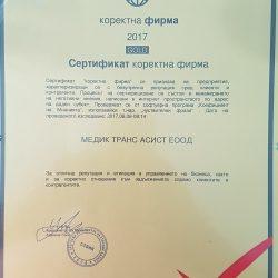 медик транс асист коректна фирма 2017 линейка